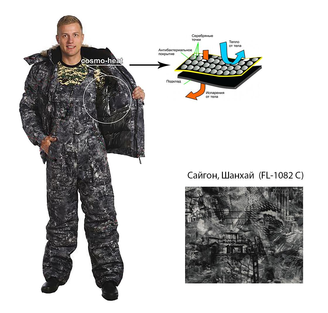 Одежда Для Охоты И Рыбалки Оптом