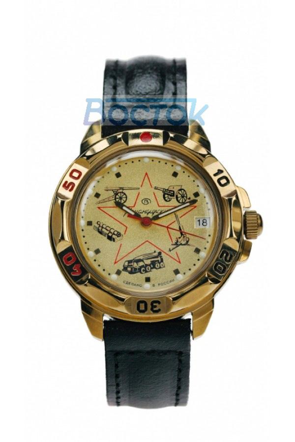 19805dfa Часы механические