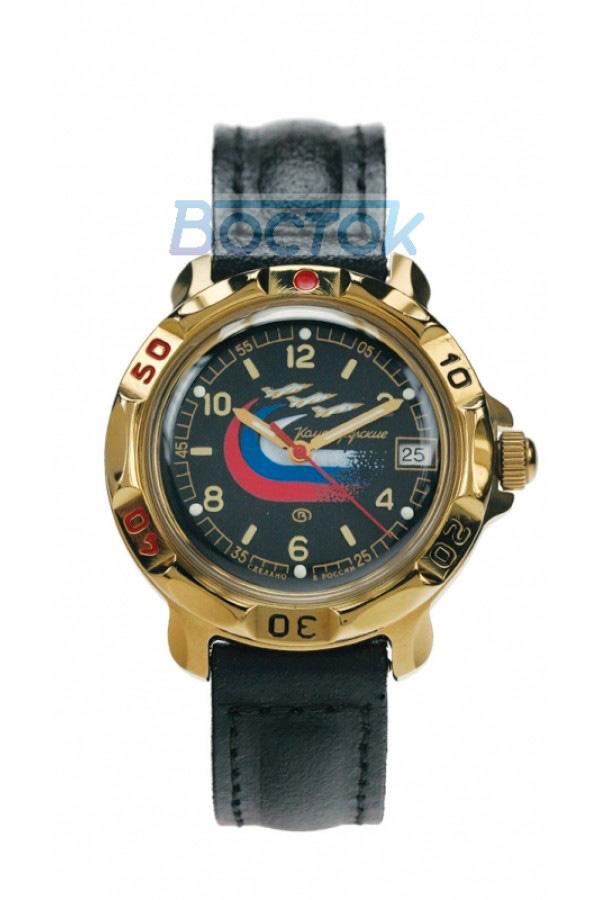 d91dc89cd336 Часы механические